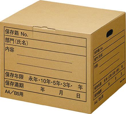 すべての講義 a4用紙 箱 : 文書保存箱】 A4・B5用 ...